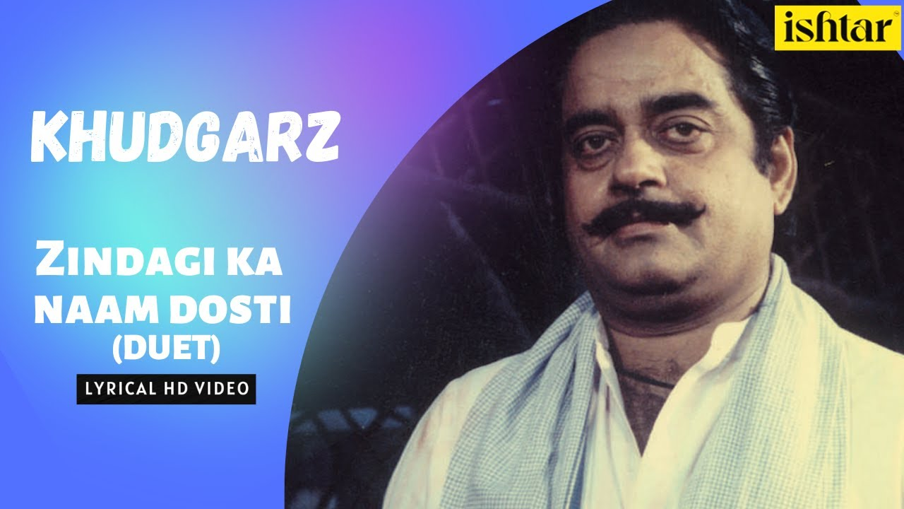 Zindagi Ka Naam Dosti-Duet   Khudgarz   Lyrical video   Nitin Mukesh   Mohammed Aziz   Jeetendra