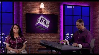 G&B Ministry Season 17 Episode 8 የኤፌሶን መልዕክት ጥናት ክፍል 8