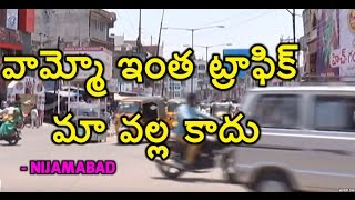Traffic Problems in Nizamabad | People demands For Perfect Plan | Telangana