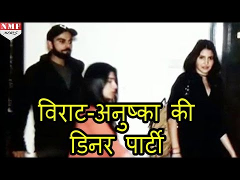 Cheteshwar Pujara ने दी Team India को Dinner Party, Anushka को लेकर पहुंच गए Virat Kohli