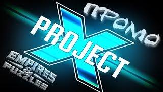 Empires Puzzles PROJECT X ПРОМО