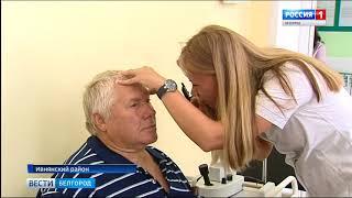 ГТРК Белгород - Областные специалисты проводят обучающие семинары для сельских врачей