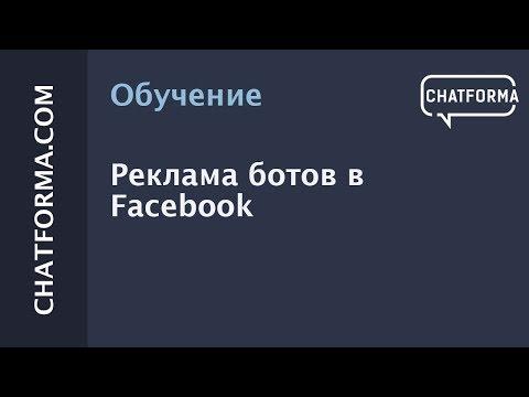 Анализ страниц Facebook: 4 сервиса | «Лайкни»
