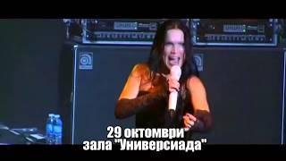 "Tarja & Stratovarius ft. Serpentyne: ""A Nordic Symphony"" (29.X.2018) България, София, з. Универсиада"
