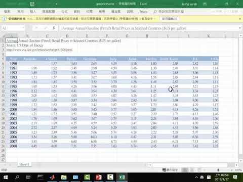 MATLAB 基本操作與執行檔的編譯 ( MATLAB深度學習競賽培訓課程 ) - YouTube