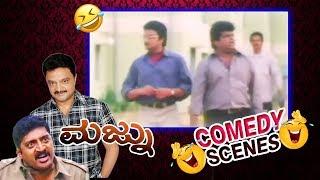 Majnu-ಮಜ್ನು Movie Comedy Video part-12   Giri Dwarakish   KannadaComedyScenes   TVNXT Kannada