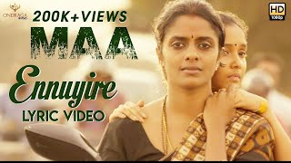 MAA Ennuyire (Lyric ) | Sundaramurthy KS | Madhan Karky | Sarjun KM | Ondraga Originals