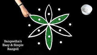 Very Easy Rangoli Design with 5X3 Dots ☆ Easy Rangoli ☆ Easy Kolam ☆ Muggulu ☆ Easy & Simple Rangoli