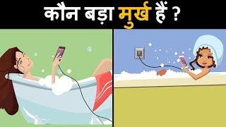 MYL :  8  हिंदी  पहेलिया� | Riddles in Hindi | Mind Your Logic