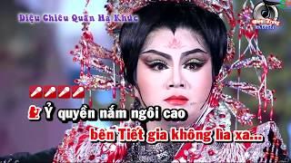 [Karaoke] LK Hồ Quảng Võ Tắc Thiên - Võ Minh Lâm ft Vân Hà