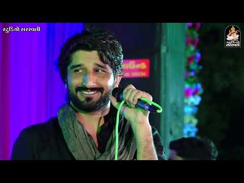 GAMAN SANTHAL - Helo Maro Sambhlo | Anjar Kutch Live | Non Stop | Gujarati Live Program 2017 | 1080p