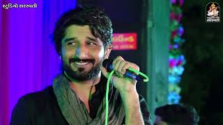GAMAN SANTHAL Helo Maro Sambhlo Anjar Kutch Live Non Stop Gujarati Live Program 2017 1080p