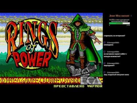 Rings Of Power одна из лучших RPG на SEGA