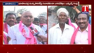 MLA Gandra Venkataramana Reddy Face To Face Over Municipal Elections  Telugu