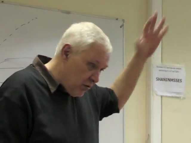 Курс по современной экономике л5ч2 Олег Григорьев