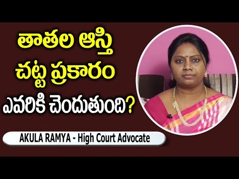 Grandson's Right Over Grandfather's Property || Advocate Ramya Akula || SumanTV Legal