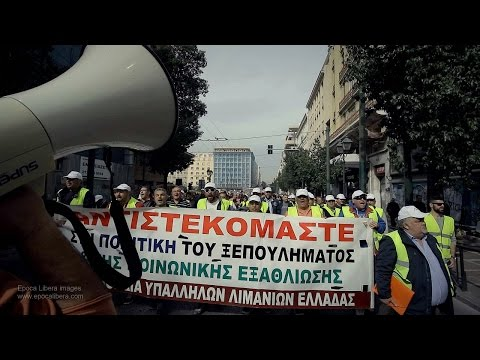 Greek dock workers rally over ports sell-off