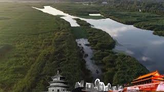 《地理中国》 20190806 古城奥秘·水下疑云| CCTV科教