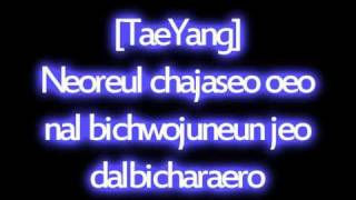 BIG BANG - Tonight [Lyrics HD]