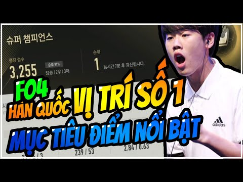 (베트남어) Highlight của game thủ chuyên nghiệp Top 1 ranking FO4 Hàn Quốc. FIFAONLINE4