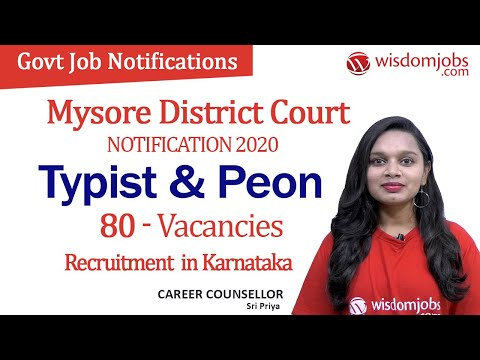 Mysore District Court Notification 2020 | 80 Typist & Peon P