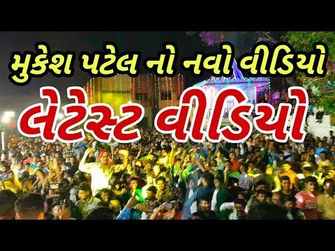 વાડા મા બકરા Mukesh Bhai Patel    Sur Sagar Orchestra   New Video   Mograwadi, Valsad 2018