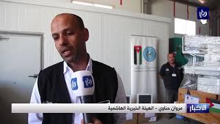 """""""الخيرية الهاشمية"""" تسلم مساعدات طبية للمستشفى الأردني الميداني في غزة"""
