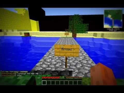 Как сделать в Minecraft лифт: несколько различных способов