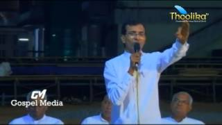 IPC  Hebron Kumbanad Fasting Prayer  2014 -  Day -  2