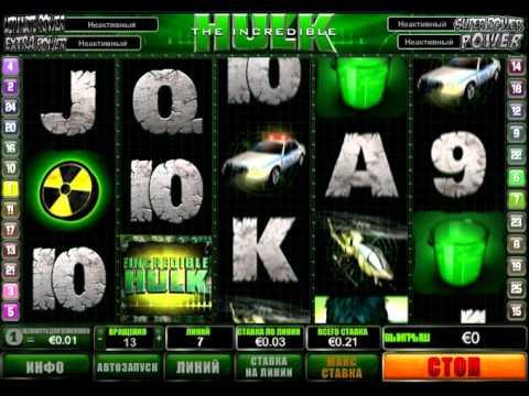 Игровой процесс онлайн автомат Халк Hulk