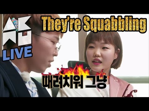 [AKMU Live] Suhyun Gets Annoyed About Chanhyuk's Guitar Playing  20170107