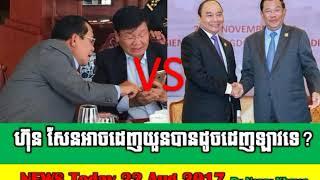 Cambodia Hot News Today , Khmer News Today ,តើខ្មែរអាចដេញយួនដោយរបៀបណា, Neary Khmer