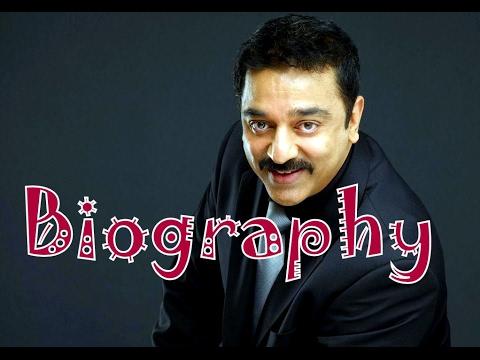 Kamal Haasan Biography | kamal hassan biography in hindi | kamal hassan birthday wish | kamal hassan Mp3