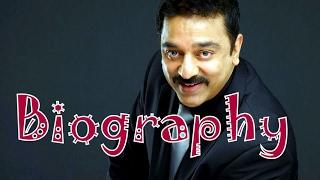 kamal-haasan-biography-kamal-hassan-biography-in-hindi-kamal-hassan-birt-ay-wish-kamal-hassan
