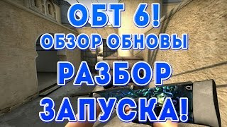 Kb3033929 etiketli videolar - VideoBring