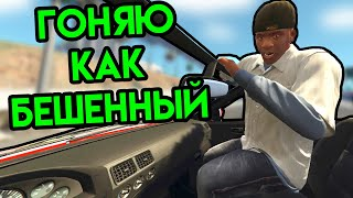 GTA 5 в VR #6 | Гоняю как бешенный | HTC Vive
