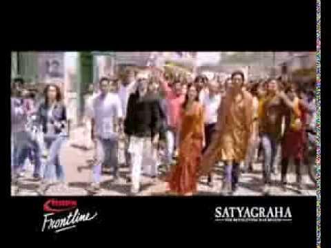 SATYAGRAHA - RUPA Co-branded promo