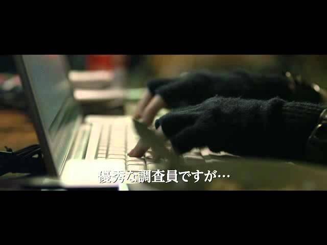 映画『ドラゴン・タトゥーの女』予告編