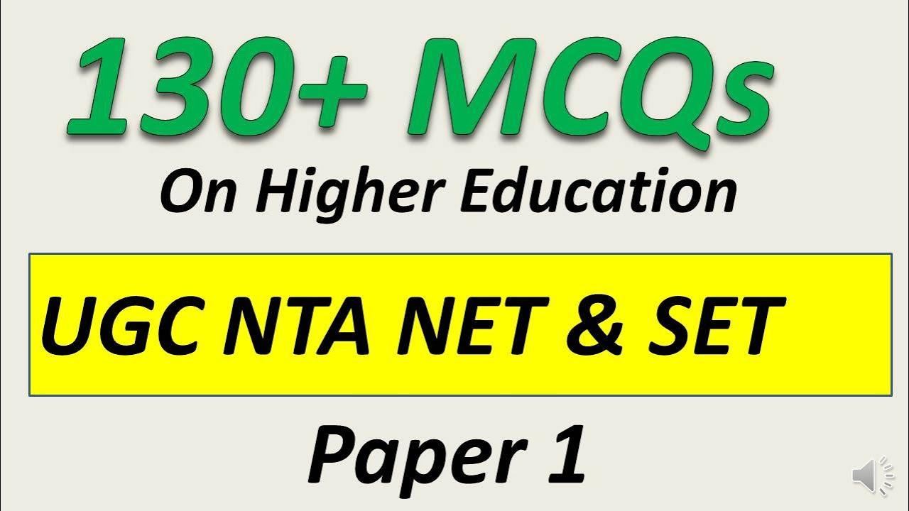 Higher education essay