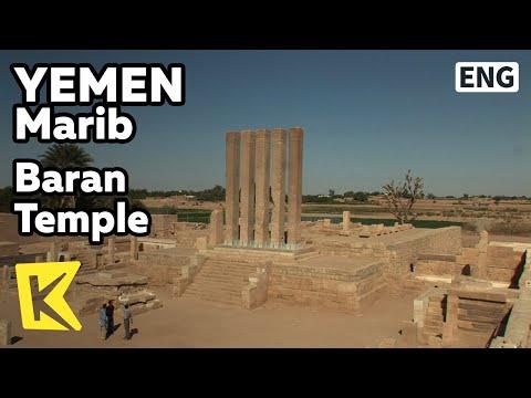 【K】Yemen Travel-Marib[예멘 여행-마리브]시바왕국 바란 신전/Baran Temple/Mahram Bilqis/Relic/Temple/Remains