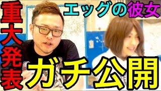 【商品紹介】俺のガチ彼女を紹介します。 池田直人 検索動画 13