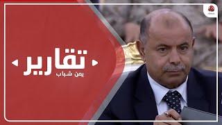 اتفاق الرياض وإعلان الحكومة .. متاهة أم حل ..؟