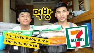 Trying Food from 7-Eleven in the Philippines • The Edi Mukbang Show