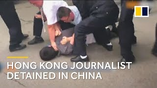 Hong Kong journalist handcuffed and dragged into police van in China Mp3
