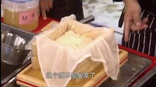 用醋或酸浆制作豆腐的方法