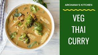Vegetarian Thai Curry - Thai Recipes By Archana&#39s Kitchen
