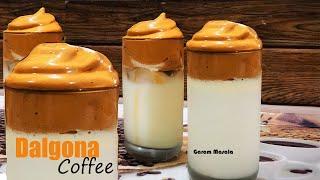 ഇപ്പോഴത്തെ ട്രെൻഡ് ആയ 'ഡാൽഗോണ കോഫി' എളുപ്പത്തിൽ ഉണ്ടാക്കാം Dalgona Coffee ☕The most Trending coffee