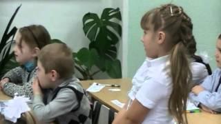 Урок по предмету Человек и Мир в начальном классе