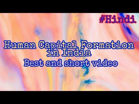 Human capital formation in India | Guaranteed Suksez