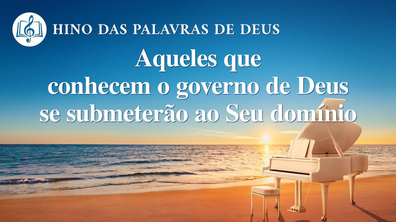 """Música gospel 2020 """"Aqueles que conhecem o governo de Deus se submeterão ao Seu domínio"""""""